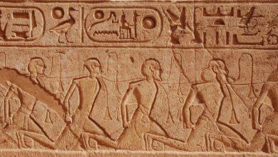 antico egitto geroglifico
