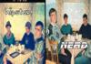 hipster o nerd?