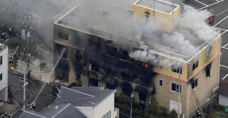 kyoto animations attentato